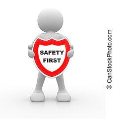 безопасность, первый