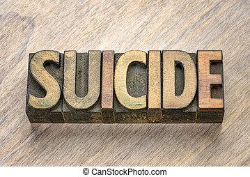 дерево, самоубийство, слово, типографской, тип