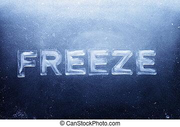 замерзать