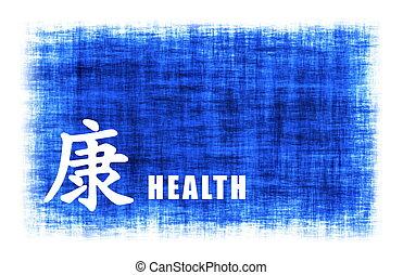 здоровье, изобразительное искусство, -, китайский
