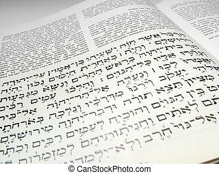 иврит, текст