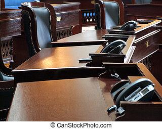 комната, встреча, правительство, /