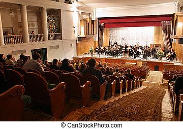 концерт, актовый зал