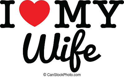 люблю, мой, жена