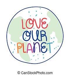 люблю, наш, планета, текст
