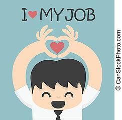 люблю, работа, мой
