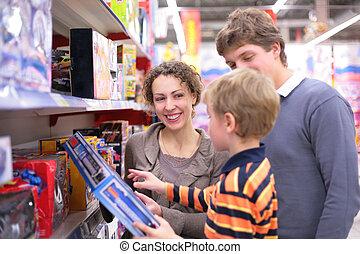 магазин, parents, toy`s, сын