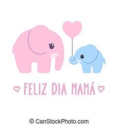 мама, feliz, dia