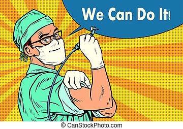 мы, дантист, это, можно