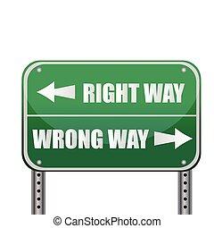 правильно, /, неправильно, дорога, путь, sign: