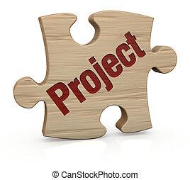 проект, концепция