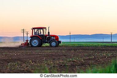сельскохозяйственное, работа