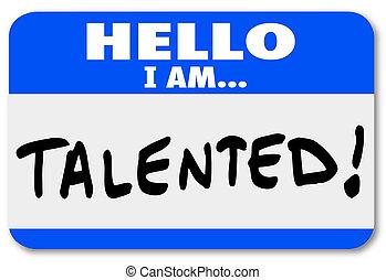 сетей, имя, справедливая, введение, работа, тег, здравствуйте, талантливый