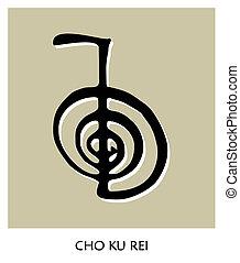 символ, reiki, 4