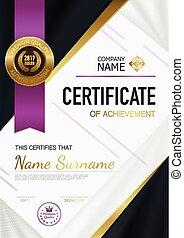 современное, сертификат, достижение, шаблон