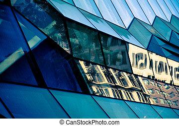 стакан, здание
