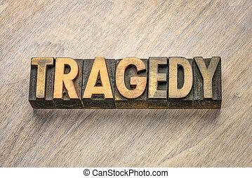 тип, дерево, слово, трагедия, типографской