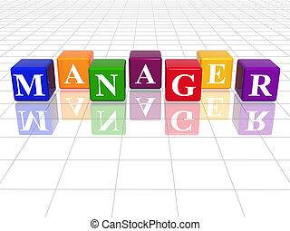 цвет, менеджер