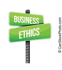 этика, бизнес, дорога, знак