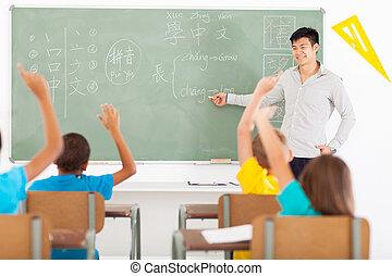 kids, китайский, язык, первичная, воспитатель, обучение